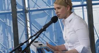 Тимошенко закликає Порошенка подебатувати перед виборами