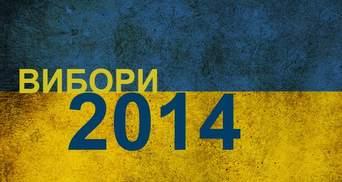 Українці з усіх областей країни закликають йти на вибори (Відео)