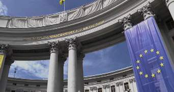 Украина разрывает дипломатические связи с СНГ