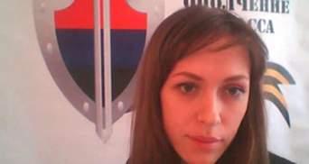 Дружині сепаратиста Губарєва не дали землі в зоні АТО