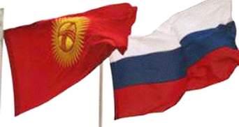 РФ виділить Киргизстану $1,2 млрд для вступу в Митний союз