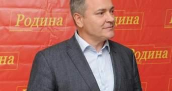 """Колесніченко реінкарнувався в антиукраїнській партії """"Родина"""""""