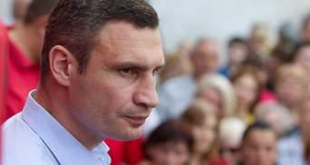 Кличко написал заявление о сложении депутатских полномочий