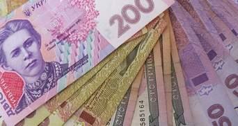 НБУ снизил предельную сумму наличных расчетов физлиц до 100 тыс грн