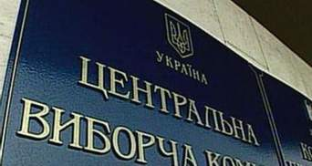Трьох нових нардепів зареєструвала ЦВК
