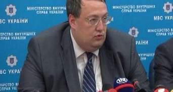 Зараз формується нова українська міліція, — радник міністра МВС
