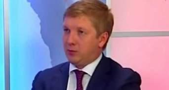 Єврокомісія запропонувала тимчасову ціну на газ в $326, — Коболєв