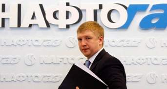 Від завтра Україна домовлятиметься про постачання газу з Європи, — Коболєв