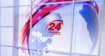 Підсумковий випуск новин від 18:30 за 16 червня