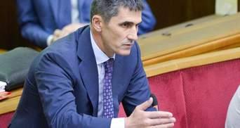 Рада призначила Ярему Генпрокурором України