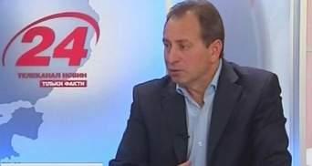 В войне должны быть задействованы лучшие правительственные кадры, — Томенко