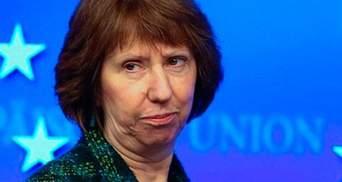 """Совет ЕС должен поддержать """"мирный план"""" Порошенко, — Эштон"""