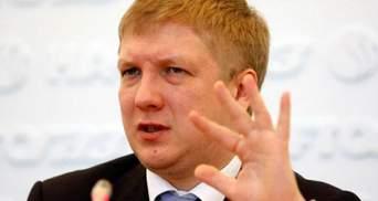 """Україна щодня закачує 20-34 млн кубометрів газу без """"Газпрому"""", — Коболєв"""