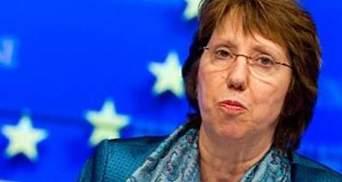 ЕС готов вести политические консультации с РФ относительно Соглашения об ассоциации, — Эштон