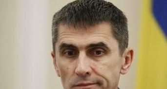 Генпрокурор Ярема призначив Даниленка своїм заступником