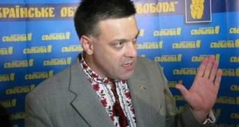 Порошенко закликає Раду підтримати закон про вибори за пропорційною системою, — Тягнибок