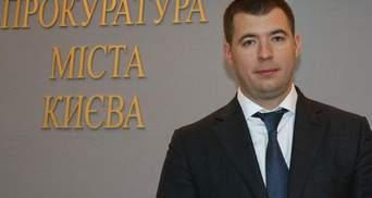 Прокуратура Києва представила нового очільника