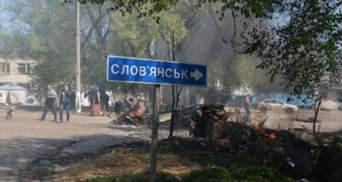 У Слов'янську звільнили заручників. Серед них Неля Штепа, — Донецька ОДА