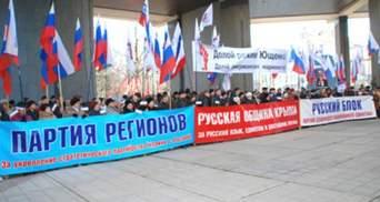 Керівництво партій, які здійснювали антиконституційні дії, ховається в Криму, — Петренко