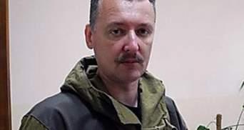 Лідер терористів на камеру зізнався, що працював у ФСБ (Відео)
