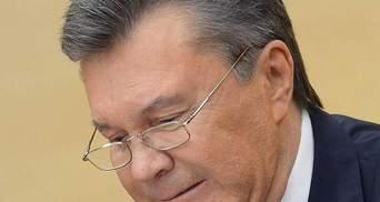 Янукович с Азаровым борются с санкциями в суде ЕС