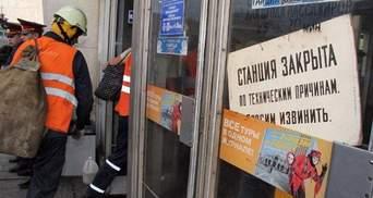 В аварії в московському метро загинула 21 людина, — МОЗ РФ
