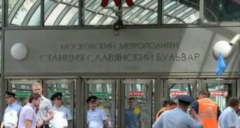Рятувальники витягли всіх загиблих і постраждалих з пошкоджених вагонів московського метро