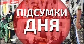 Головні події 15 липня: аварія в московському метро та бомбардування Сніжного