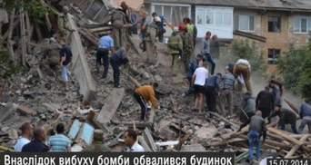 Найактуальніші кадри 15 липня: у Сніжному обвалився будинок, в Слов'янську затримали в.о. мера