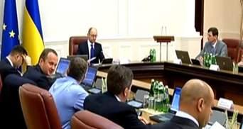 Проект змін до бюджету, резолюція ЄС щодо кризи в Україні, — події, що очікуються сьогодні