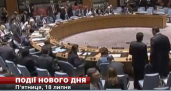 Пройде засідання по Україні, Камбін затвердить зміни до бюджету,– події, які очікують сьогодні