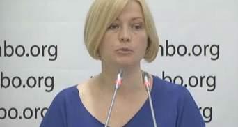 Российская дипломатия потерпела поражение, — Геращенко