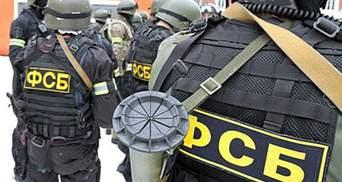Офіцер ФСБ Росії перейшов на сторону України й звинувачує Путіна в розпаленні війни