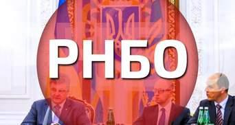 У РНБО кажуть, що ФСБшники помаленьку переходять на бік України