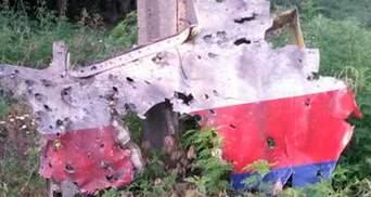 """Москва заявляє, що має свої """"космічні фото"""" з району аварії Boeing 777"""