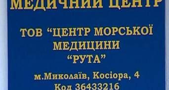 Миколаївські волонтери рятують поранених з зони АТО