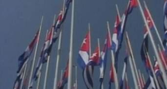 День в історії: 61 рік тому почалась революція на Острові Свободи