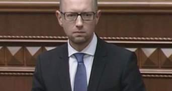У ВР розвалилась коаліція, Кабмін залишився без прем'єр-міністра