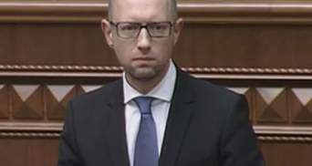 В ВР развалилась коалиция, Кабмин остался без премьер-министра