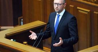 Чиновники будуть сидіти на голому окладі, — Яценюк про зміни до бюджету