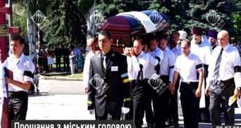 Актуальные фото 29 июля: похороны мэра Кременчуга, патриотическое такси в Луцке