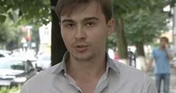 Росія депортувала раніше затриманого українського журналіста