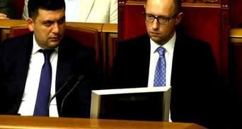 Дійшли компромісу: Рада проголосувала за зміни до бюджету, Яценюк і далі прем'єр