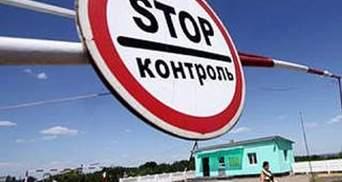 180 українських військових відправлені в Україну з Ростовської області, — ФСБ РФ