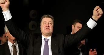 Порошенко отменил льготы Ющенко, Азарову, Януковичу, Литвину и другим