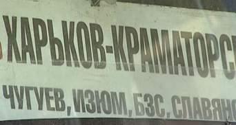 В Харкові переселенцям важко влаштуватися на роботу за спеціальністю