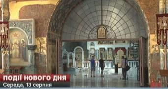 Обиратимуть нового митрополита, Путін відвідає Крим, — події, що очікуються сьогодні