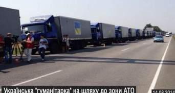 Самые актуальные кадры 14 августа: украинская гуманитарная помощь, уборка центра Киева