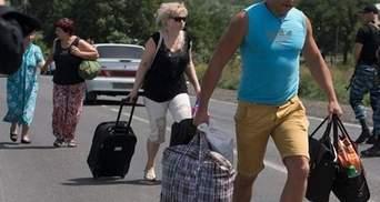 З зони АТО та Криму переселено більше 105 тис людей, — ДСНС