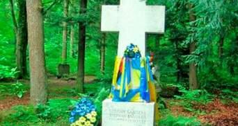 У Мюнхені вандали розтрощили могилу Бандери, — МЗС (Фото) (Відео)